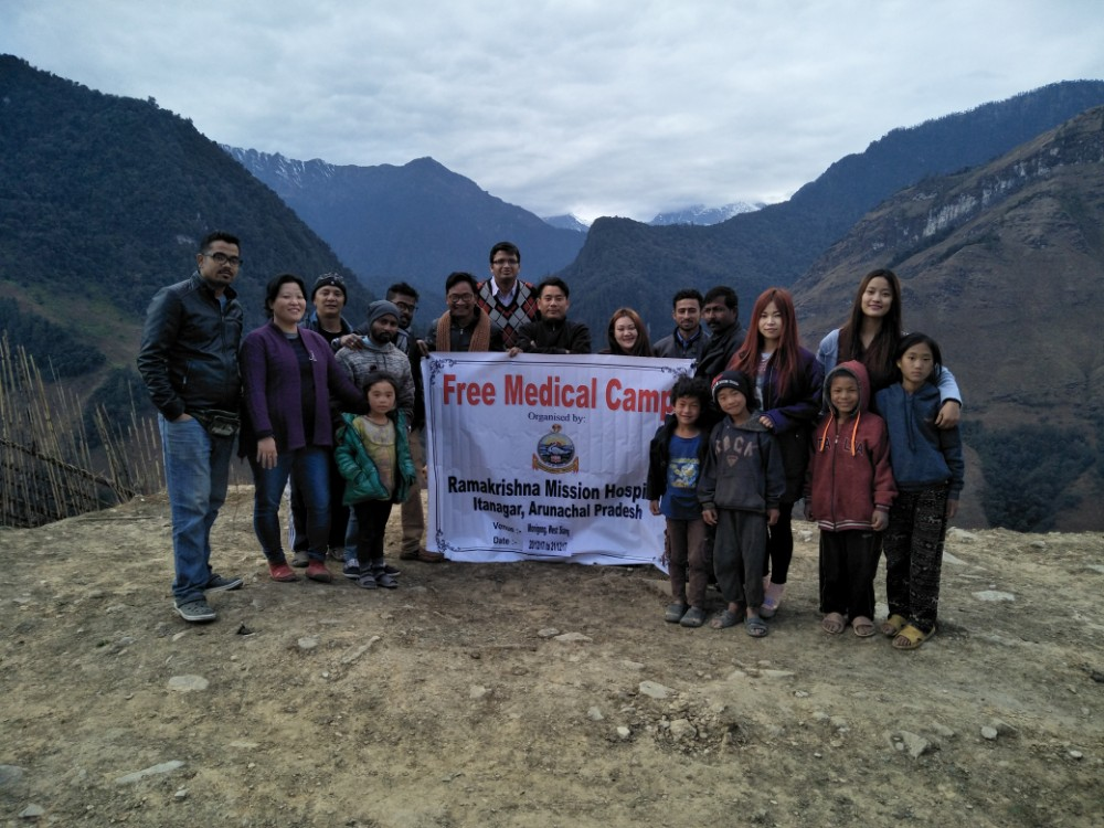 Free Mega Health Camp  Over more than 450 patients benefited from a Medical Camp.  Venue: Manigong & Nemasibo village (Last village of India - Indo- China border), West Siang district, Arunachal Pradesh  Date: December 20 to December 21, 2017  Conducted by: Ramakrishna Mission Hospital, Itanagar Org