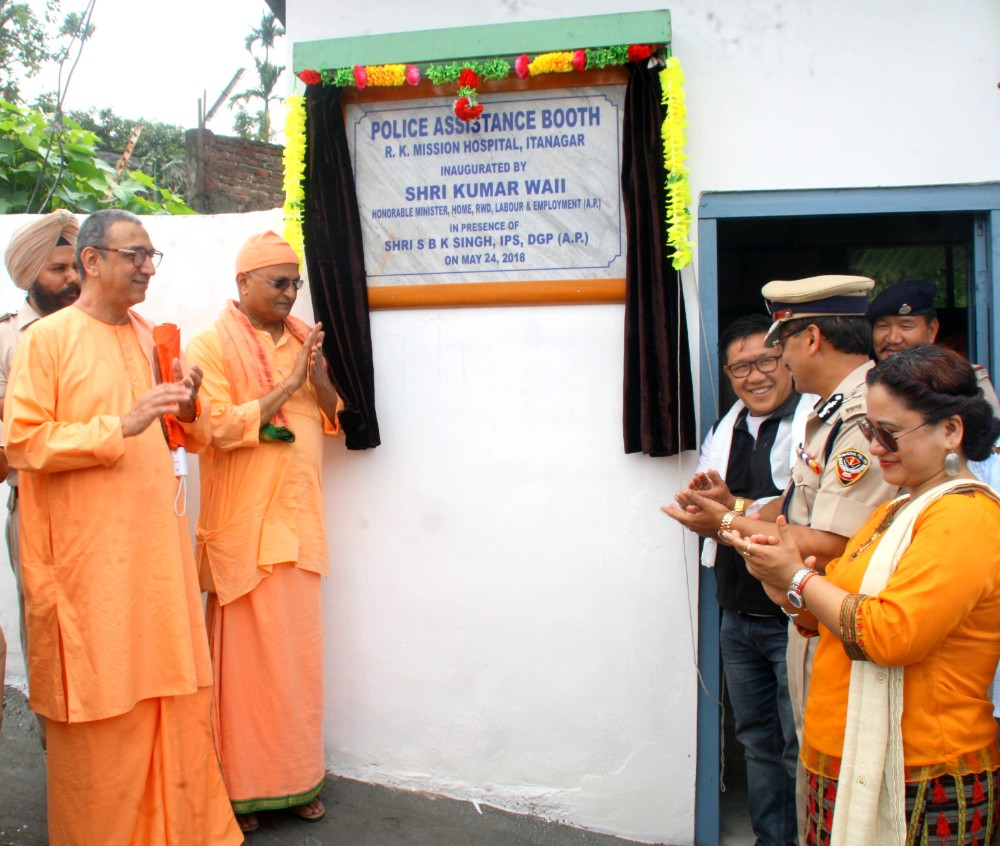 Inauguration Program of Police Assistance Booth at Ramakrishna Mission hospital, Itanagar